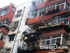 西安煤气公司家属院今天凌晨发生爆炸 2007年10月30日