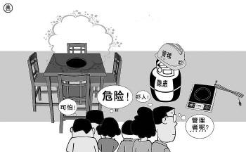 2012.11.23寿阳火锅爆炸